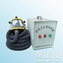送风式长管防毒面具图片