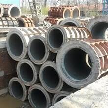 中智乔重工图水泥涵管模具吉安涵管模具