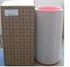 供应[深圳]打气泵空压机配件维保耗材价格实惠质量保证