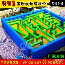 河南好奇星厂家现货供应大型户外儿童充气迷宫淘气包PVC气模玩具可租赁