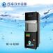 供應河北保定百淳-飲水機-節能飲水機-直飲水機-學校飲水機-商用飲水機生產廠家