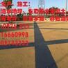 国家海绵城市试点工程材料,上海誉臻透水地坪材料公司