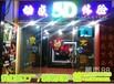 天津地区9Dvr体验馆、9Dvr影院全套设备加盟多少钱出租