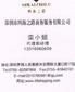 代理广州企业航空铜牌资质申请图片