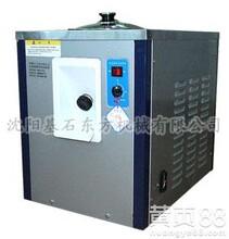 冰粥机冷饮机械炒冰机加盟沈阳冰淇淋机