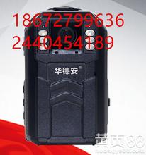 DSJ-3H单警执法视音频记录仪2015年12月11日18:54更新