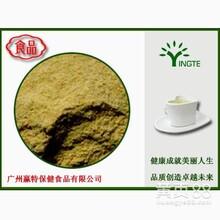 供应粗粮广州赢特五谷杂粮—膨化荞麦粉图片