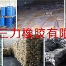 供应胶粘剂专用C9树脂大量供应C9树脂供应C9树脂图片