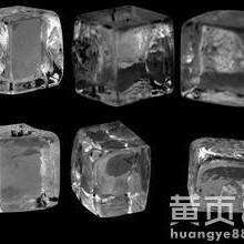 天津免费配送天津各区食用冰上门欢迎订购