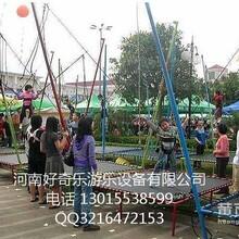 2016河南好奇乐厂家现货供应户外儿童单人钢架手动蹦床蹦极游乐设备图片