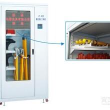 安全工具柜电力安全工具柜电力工具柜除湿安全工器具柜绝缘工具柜