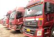 长沙长途货运公司I长沙整车运输(长沙一全国各地)