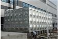 十堰不锈钢水箱焊接技术消防行业规格432水箱材质不锈钢304厂家直销诚信经营