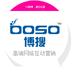 扬州江都微信营销微信推广微信开发公司