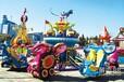 公园广场最有人气的游乐设施蓝色星球