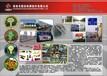 淮南国安标牌厂生产各类标识标牌热熔标牌交通设施