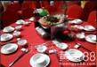 中西自助餐、中西围餐、冷餐、茶歇会、烧烤等?#21414;?#26381;务