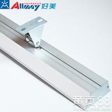 1.2米,仓库节能灯铝材+PC板,车库节能灯,雷达感应LED车库灯