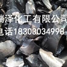供应高温改质煤沥青图片