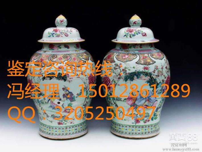 雍正粉彩瓷器市场行情