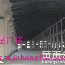 苏州吴江厂房出租出售吴江万星厂房仓库出租