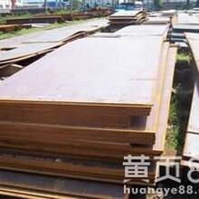 郑州低合金高强板特价供应河南低合金高强钢板厂家