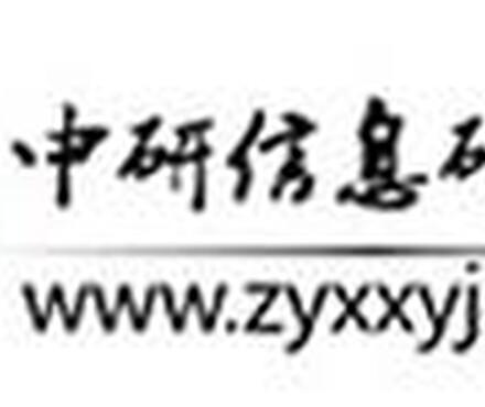 【中国SCR脱硝催化剂行业前景分析及未来发