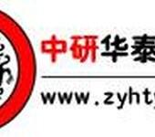 中国皮革加工设备行业营运格局及竞争策略研究报告2016-2021年