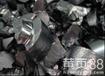 重掺硅料回收