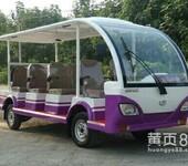 河南星之旗电动观光车公司专业供应各种型号电动观光车