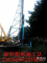 广东水上打桩船施工队广州水上船桩施工队珠海水上打桩船施工队图片